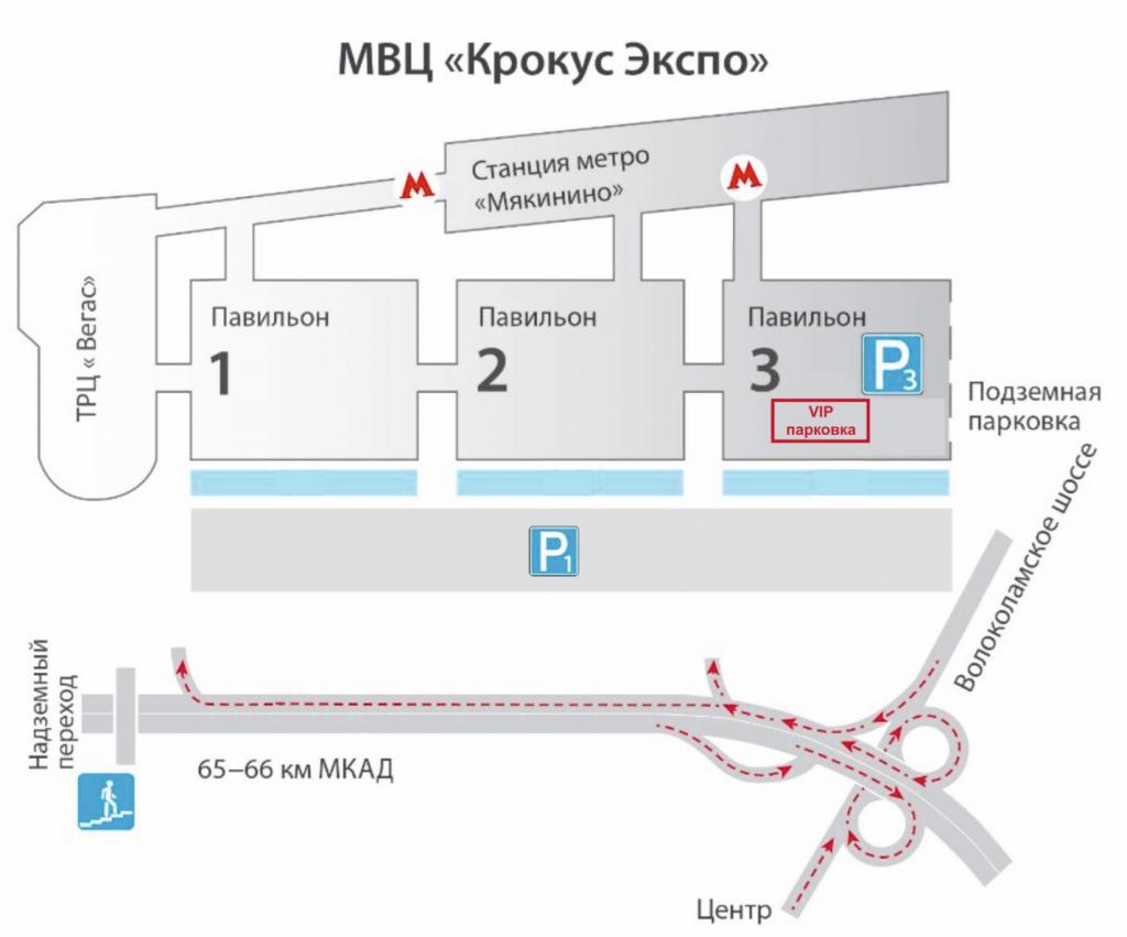 Схема проезда МВЦ «Крокус Экспо»